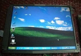 "Original DMF-50961NF-FW OPTREX Screen Panel 7.2"" 640x480 DMF-50961NF-FW LCD Display"