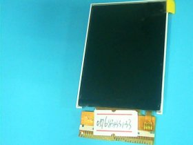 New LCD LCD Display Screen Panel LCD Panel Repair Replacement for ZTE U230 R516 S300 R518